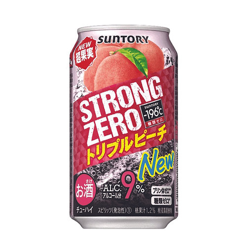 Strong Zero Triple Peach