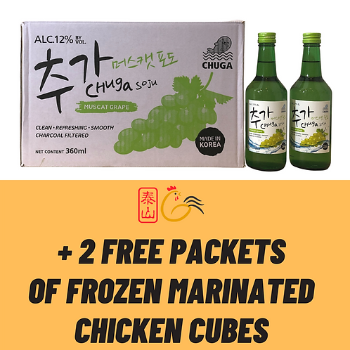 Soju Carton (Any Flavour) + 2 FREE Packets of Chicken Cubes