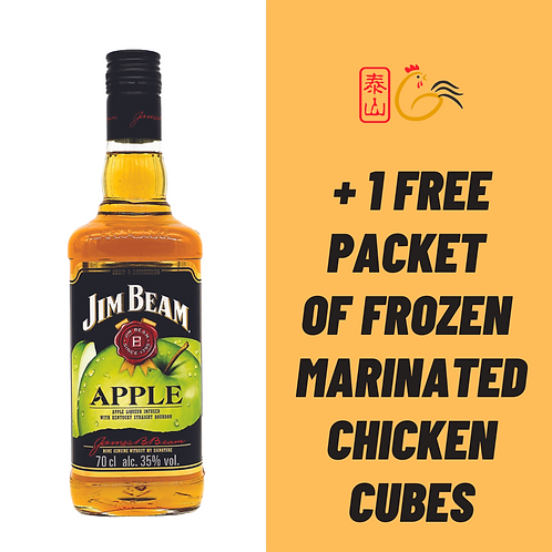 Jim Beam Apple+ 1 FREE Packet of Chicken Cubes