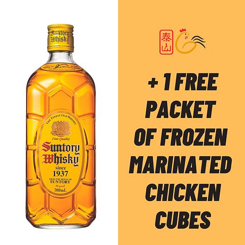 Suntory Kakubin Whisky + 1 FREE Packet of Chicken Cubes