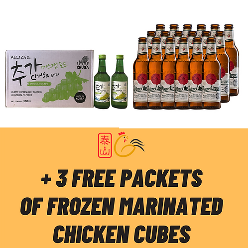 1 Soju Carton (Any Flavour) + 1 Beer Carton + 3 FREE Packets of Chicken Cubes