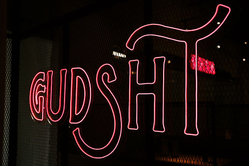 GudSht bar logo at Cineleisure.JPG