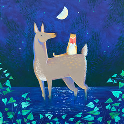 Moon Glitter Kitty Sitter