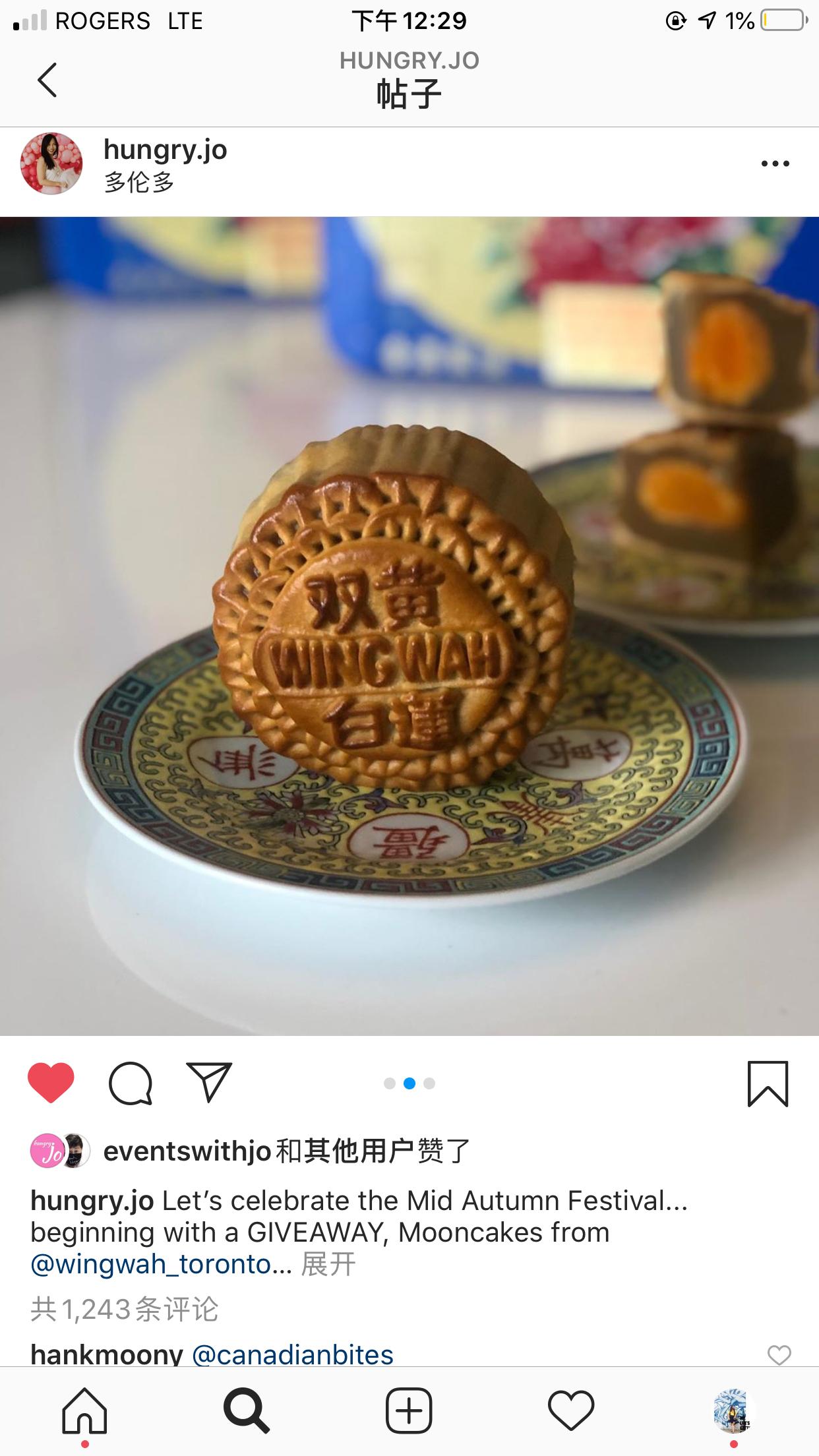 多伦多中秋月饼合集