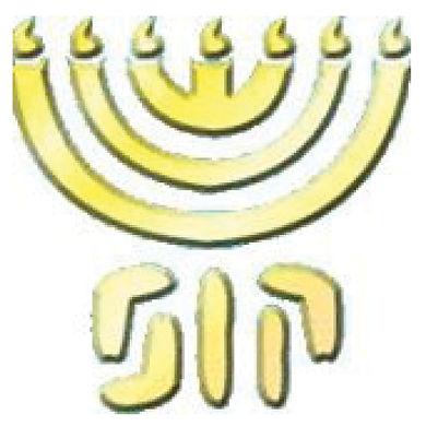 sociedadeisraelitadepelotas63.jpg