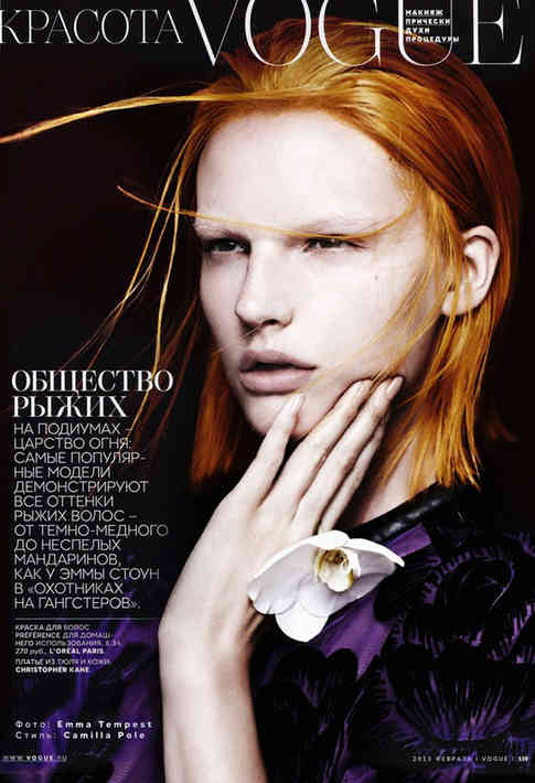 Vogue russia beauty