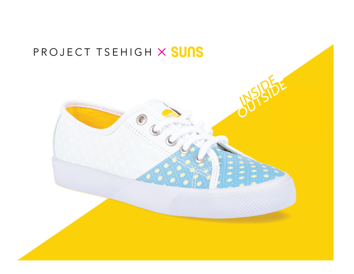 SUNS x Project Tsehigh