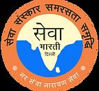 round logo  sewa bharti.png