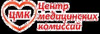 Лого ЦМК.png