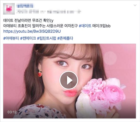 키스미_소셜.png