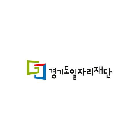 경기도 일자리재단