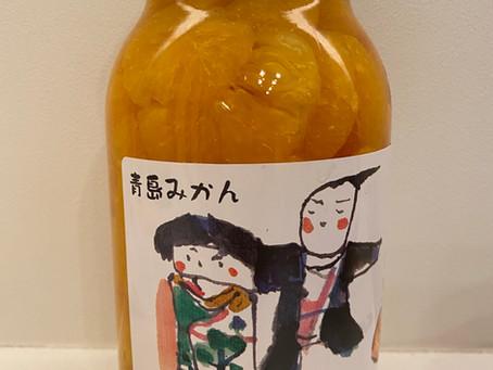 三ヶ日町の魅力!!
