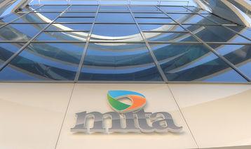 MITA New centre 184.jpg