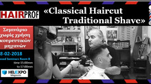 «Classical Haircut & Traditional Shave»