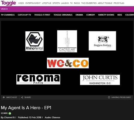 Agent hero 2 Feb 2018.JPG