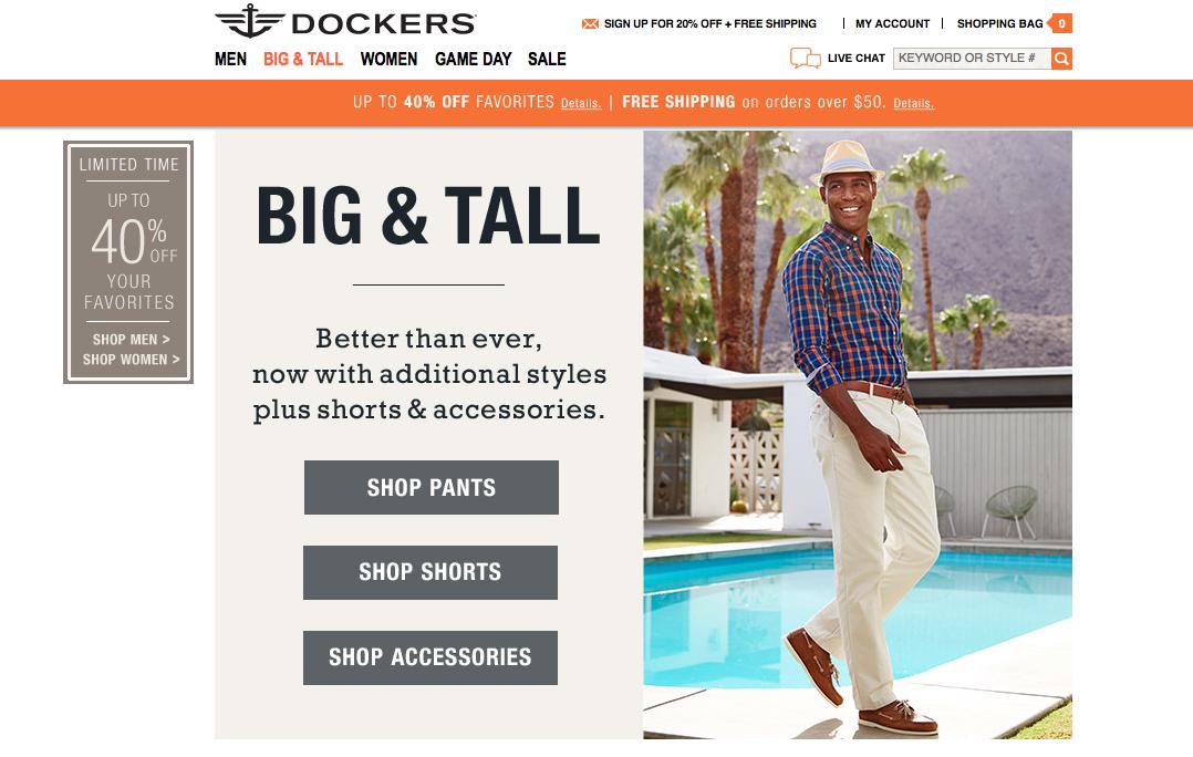 Karamo Brown_Dockers_Male Model_Host_Father_