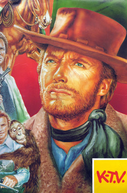 Eastwood poster