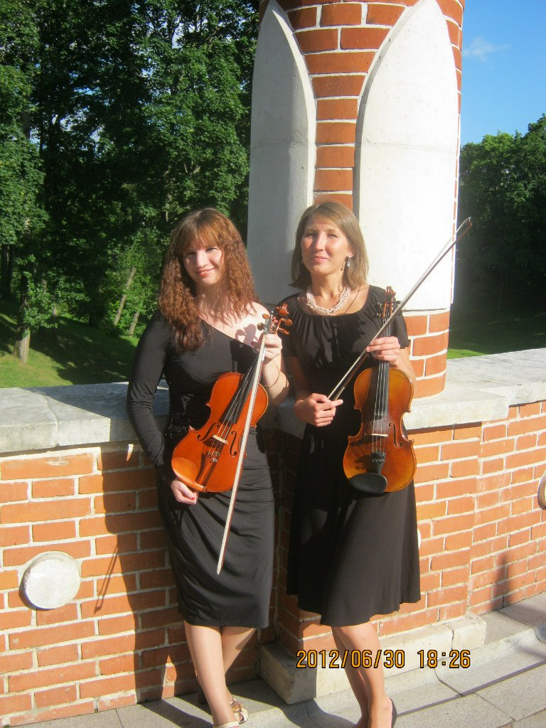 Концерт в Царицыно