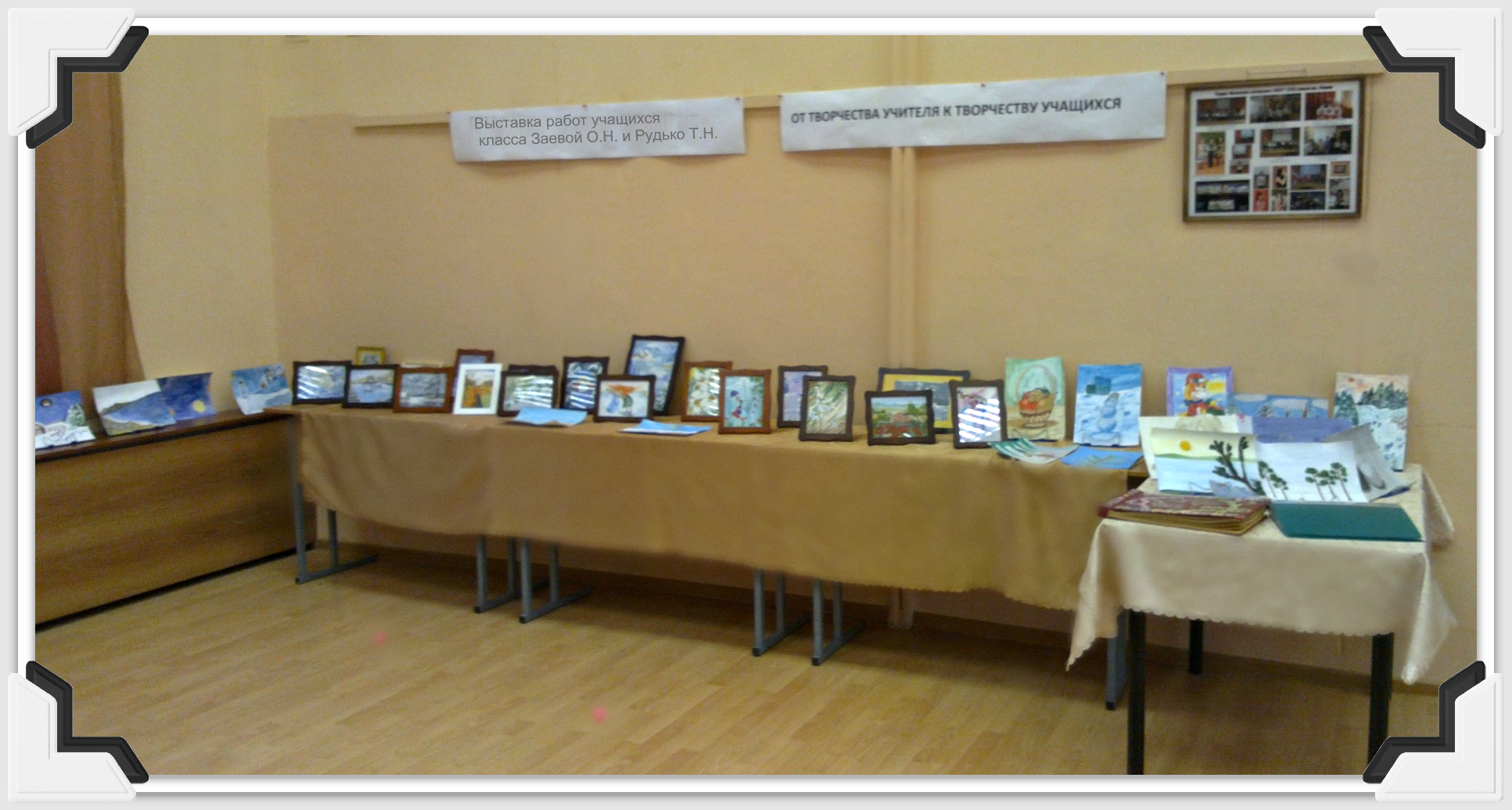 Выставка работ учащ-ся, 2013-2014г