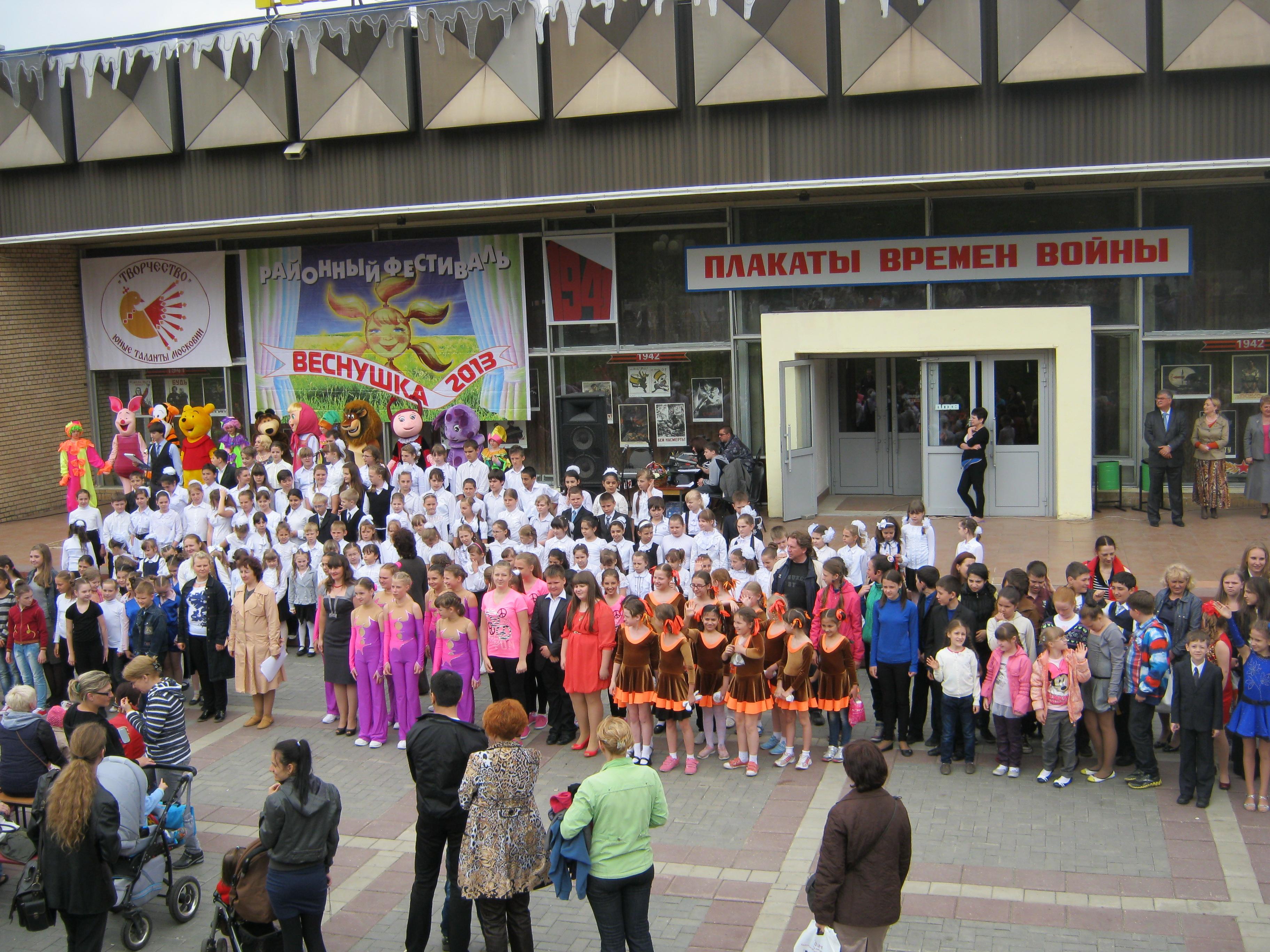 Веснушка-2013