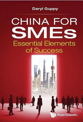 China SME.jpg