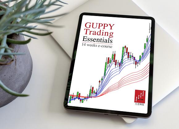 Guppy Trading Essential