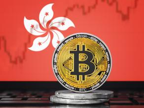 Гонконг будет регулировать все платформы для торговли криптовалютой