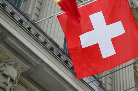 Швейцарские банки осваивают криптовалюту