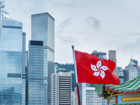 Первый лицензированный SFC в Гонконге