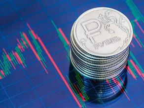 Прогноз курса рубля на осень