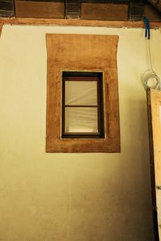 Innenansicht eines Fensters