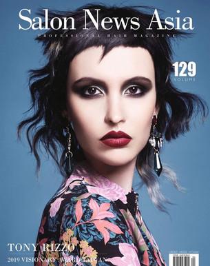 Salon News Asia Cover.jpg
