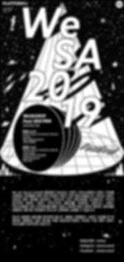 웹플라이어2차02.jpg