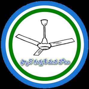 Fan (2).png