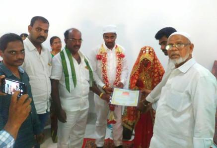 రేష్మ బేగం, మహమ్మద్ యాసర్ అరాఫత్