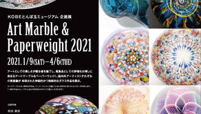ART MARBLE&PAPERWEIGHT 2021
