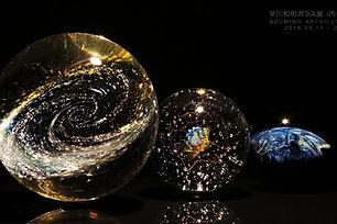 早川和明ガラス展 内包する宇宙 安曇野アートヒルズミュージアム Kazuaki Hayakawa Glass Art