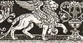 Loran Speck Logo - Griffin.JPG