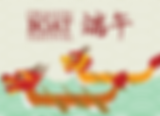 dragon-boat-festival-vector-background.p