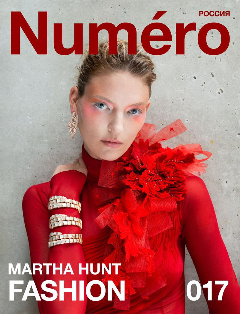 Numero Russia cover story with Martha Hunt
