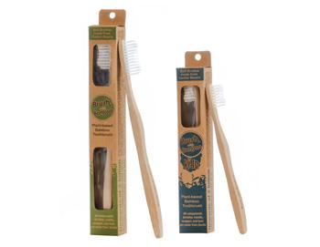 Bamboo brush.jpg