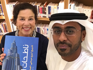 Skyscrapers Now in Arabic