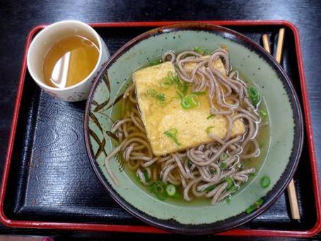 18. koroška kuharija - obarvana japonsko