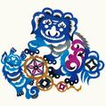 太師少師(二頭の獅子)