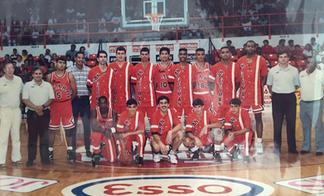 Atleticos de San Germán 1992