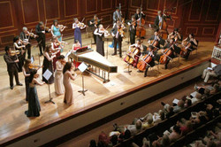 Robert McDuffie Center for Strings