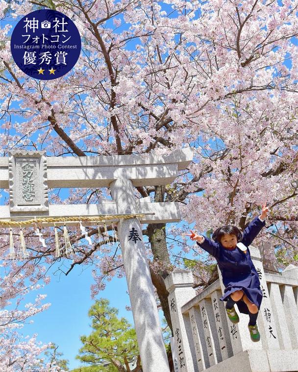 フォトコン3_2優秀賞-03.jpg