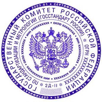 Изготовление печатей в России