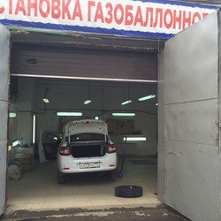 ustanovka_gbo012