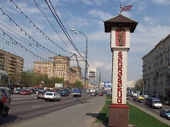 Изготовление печатей Войковская